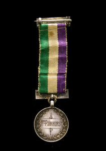 WSPU Holloway Prison Medal, 1908