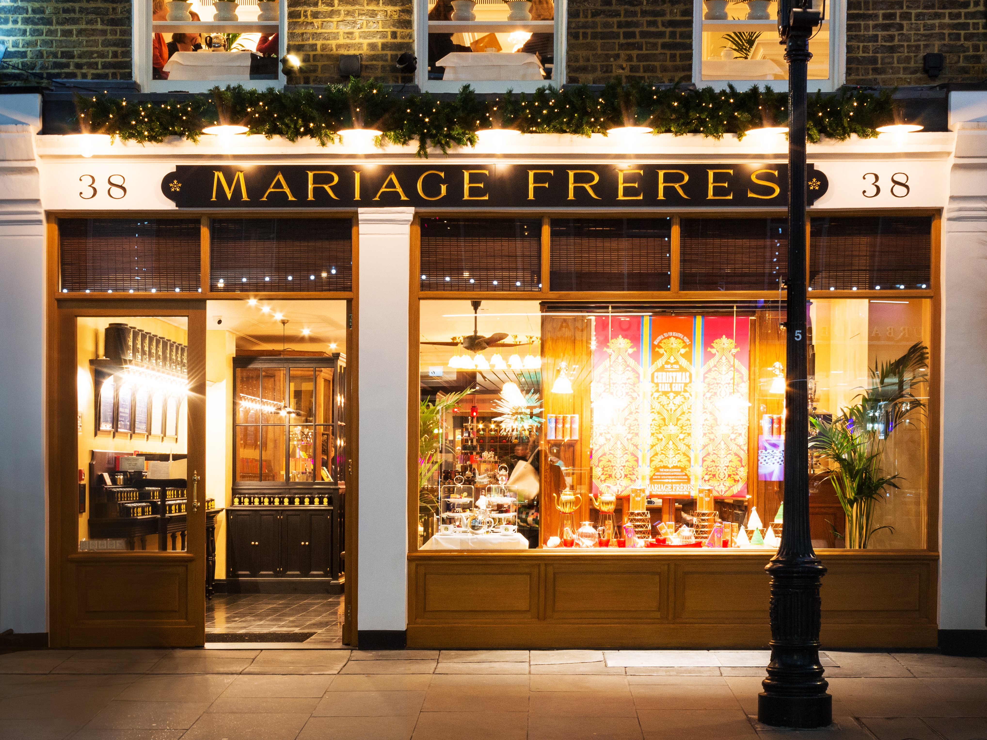 Mariage Frères London