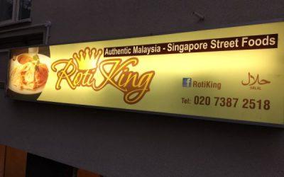 Roti King – Killer Malaysian food