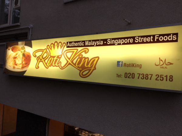 Roti King – Killer Malaysian food
