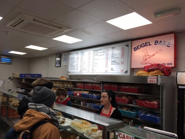 Beigel Bake – An essential pit stop