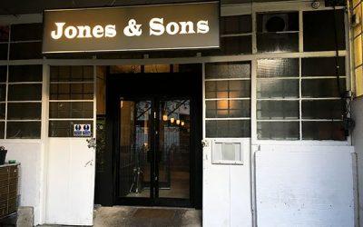 Jones & Sons – Dalston's best just got bigger